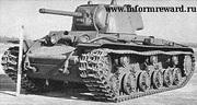 Заплачу за информацию о танке времен ВОВ